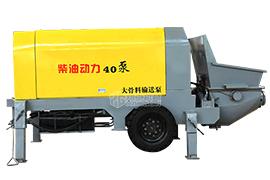 柴油动力40泵
