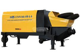 30型(30KW)大骨料混凝土输送泵